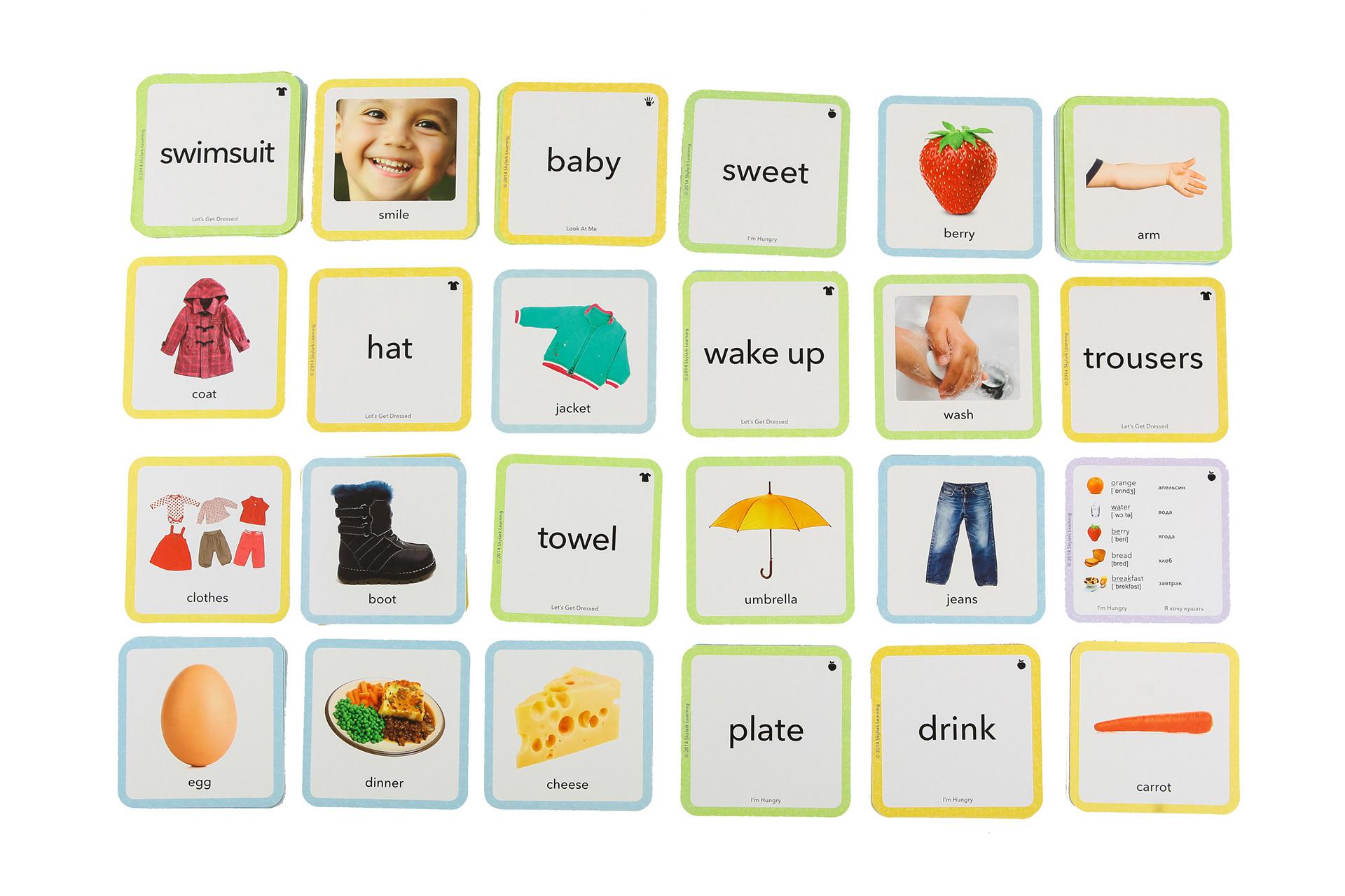 Английский набор слов с картинками