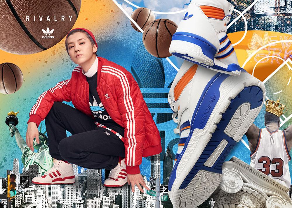 colección Peaje visual  Baimu Studio - adidas originals