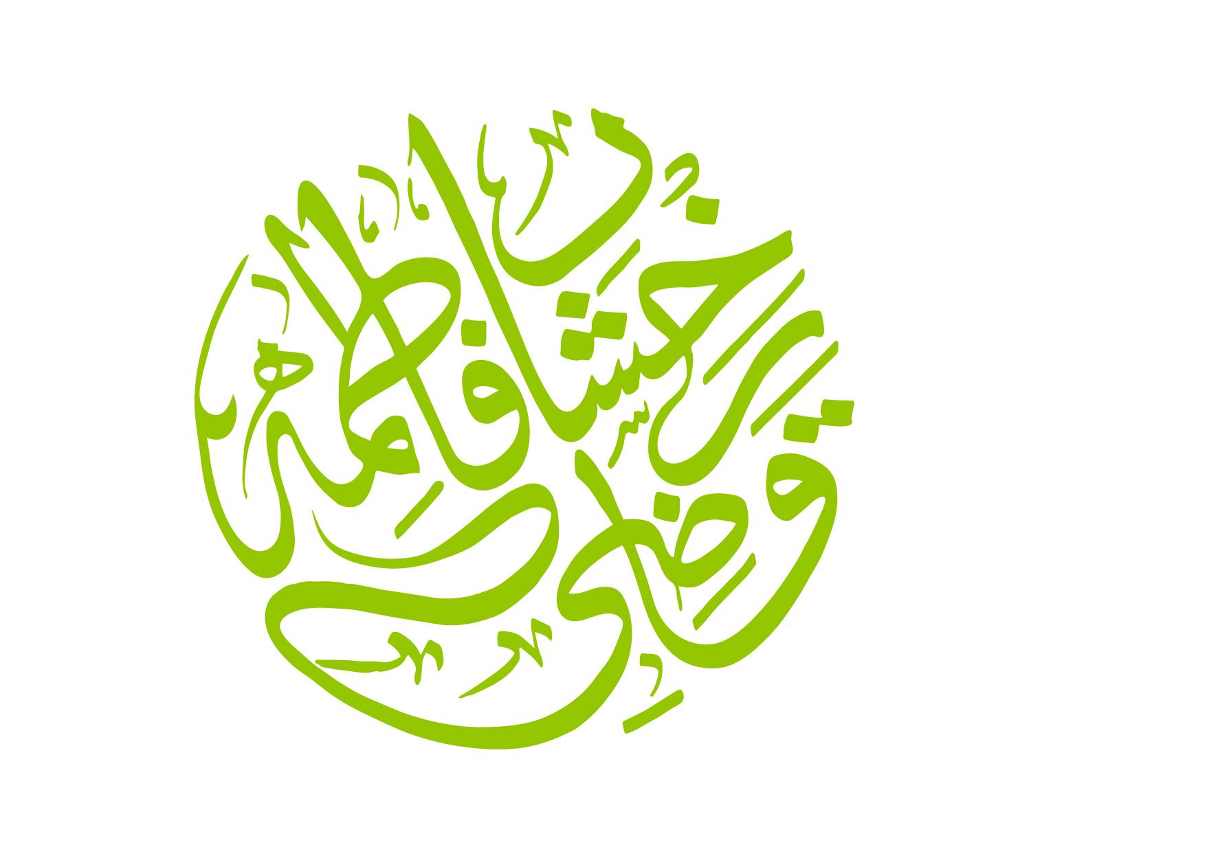 Rakhshaan Qazi