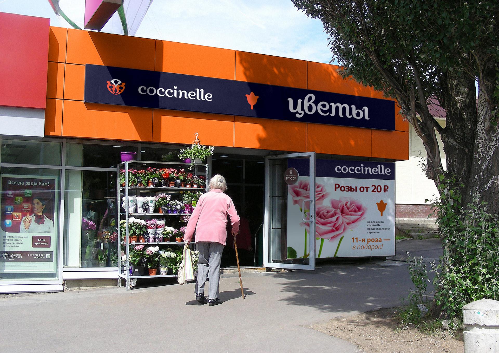 Магазин просто цветы москва адреса, продажа