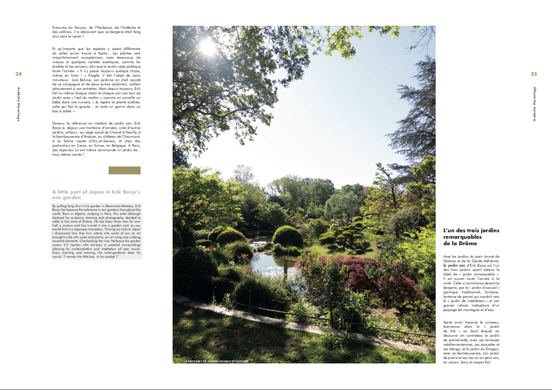 Photo Jardin Zen Chez Particulier anne faure - ardèche hermitage, magazine