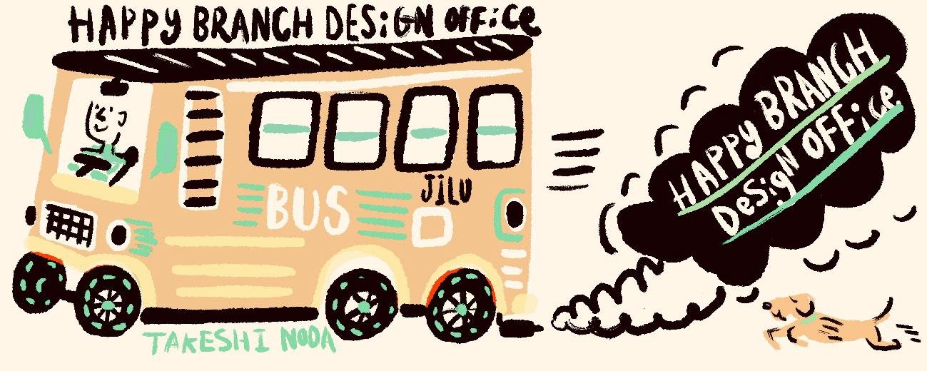 Takeshi NODA illustrations