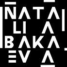 Наталья Бакаева