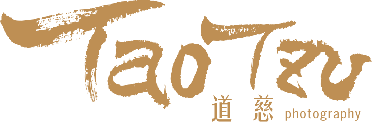 Taotzu Chang