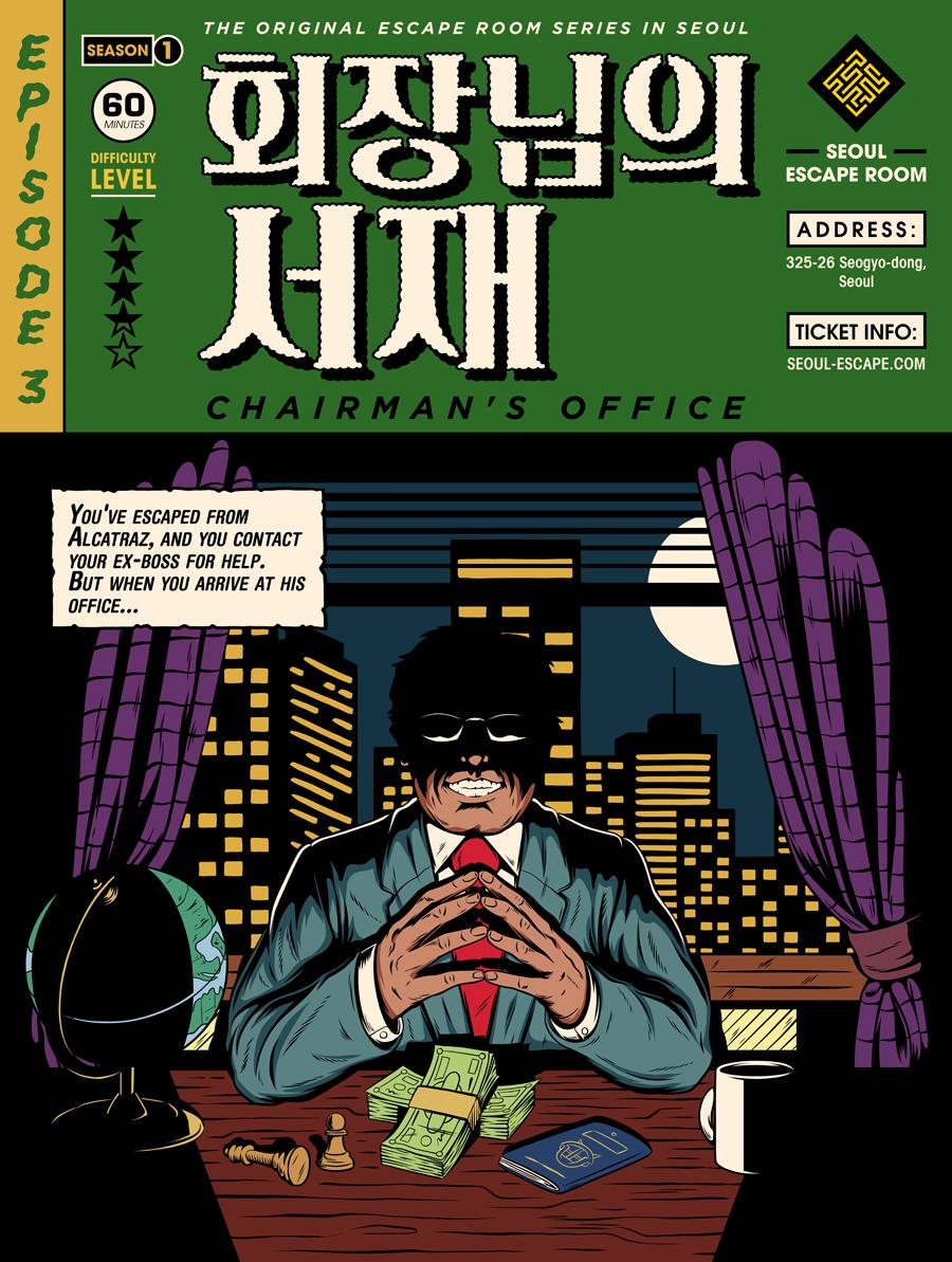 IAN JEPSON ILLUSTRATION DESIGN Seoul Escape Room Posters