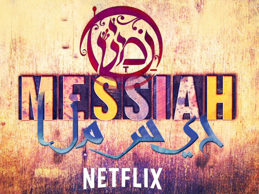 Image result for messiah netflix poster""