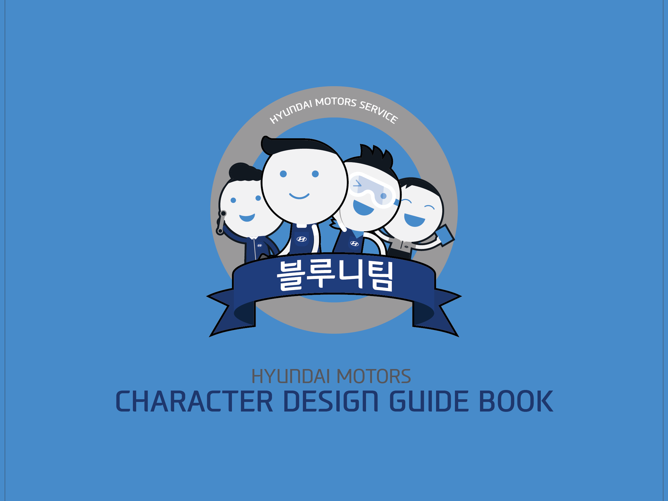 Character Design Manual : Sv by sopp