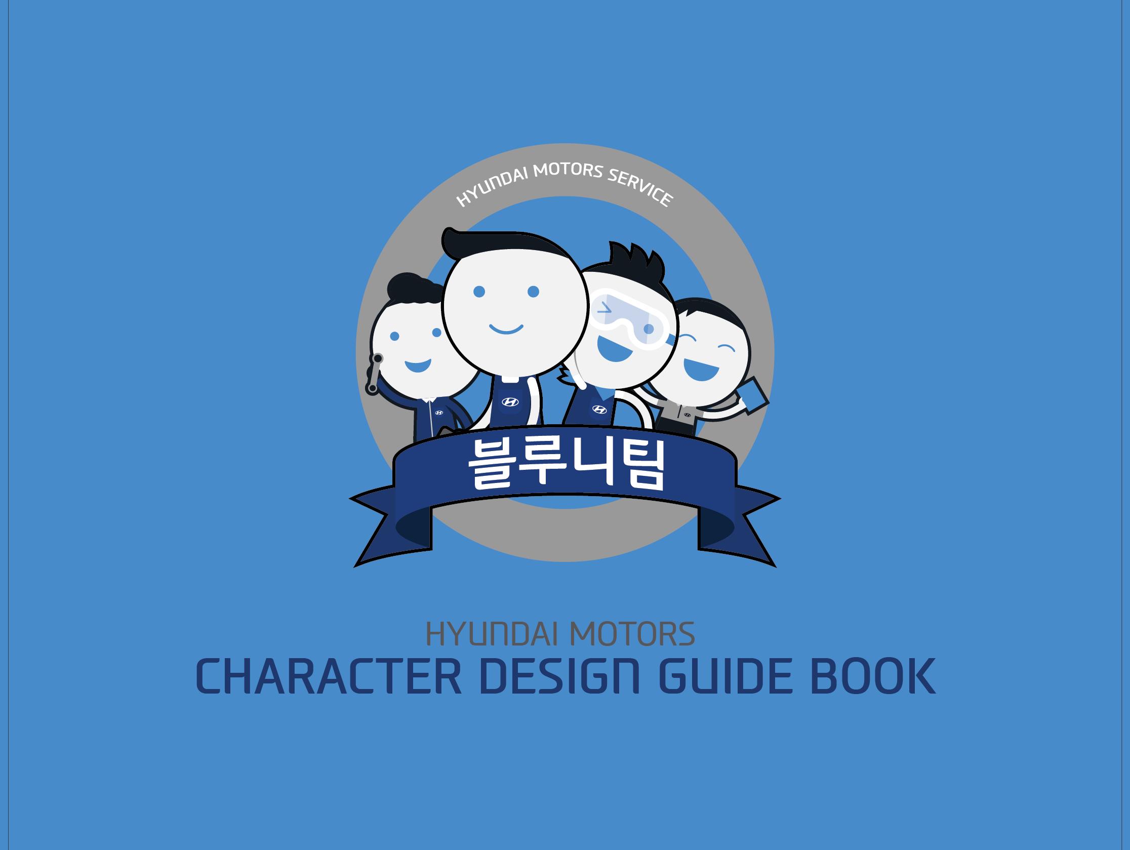 Character Design Handbook : Sv by sopp