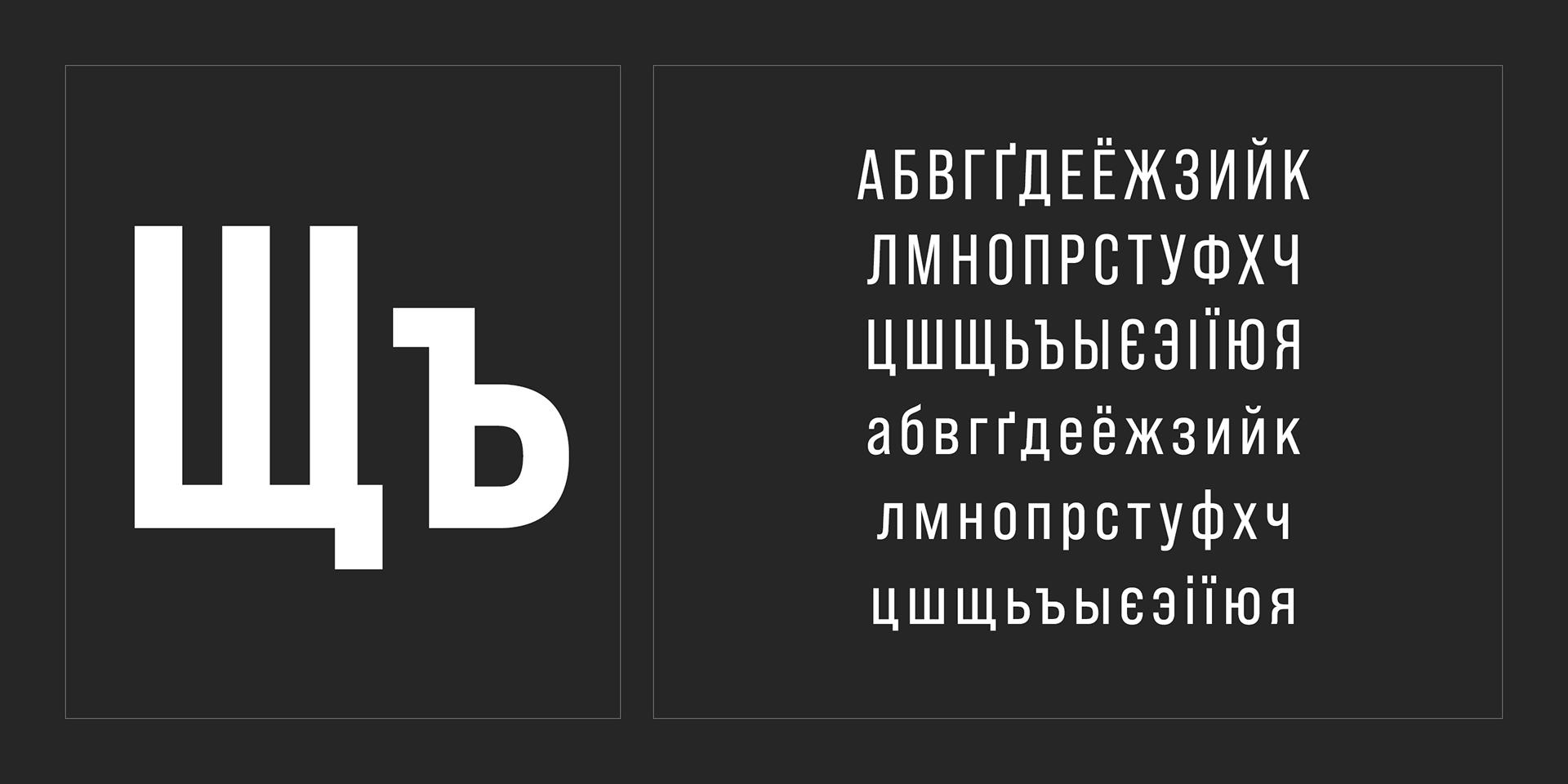 Bebas Neue Pro - Lowercase & Italic! 3 widths & 40 styles!