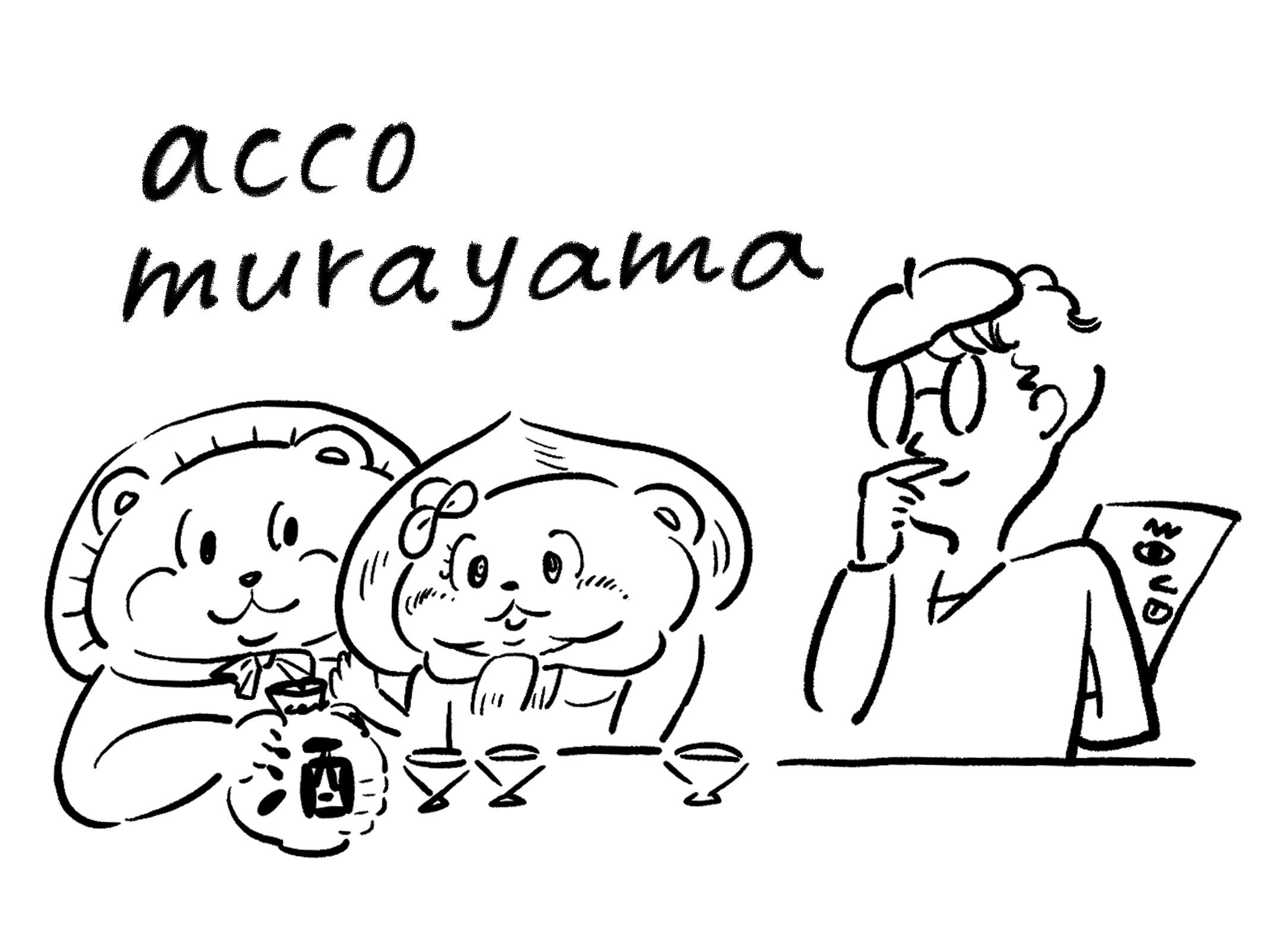 acco murayama