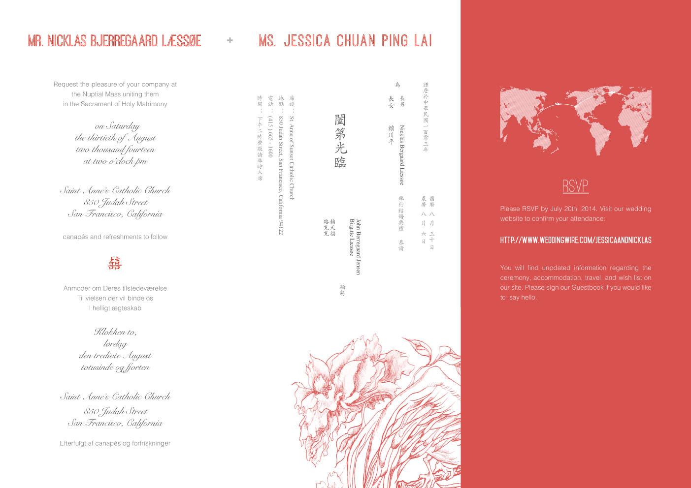 Jessica Lai Illustrations - Wedding Invitation