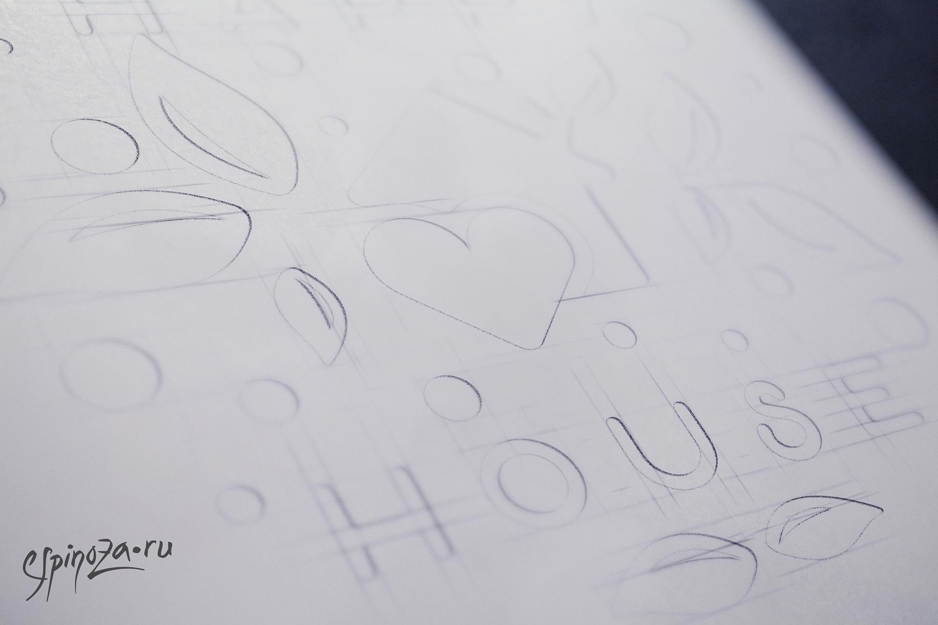 Denis Espinoza Logo Happy House
