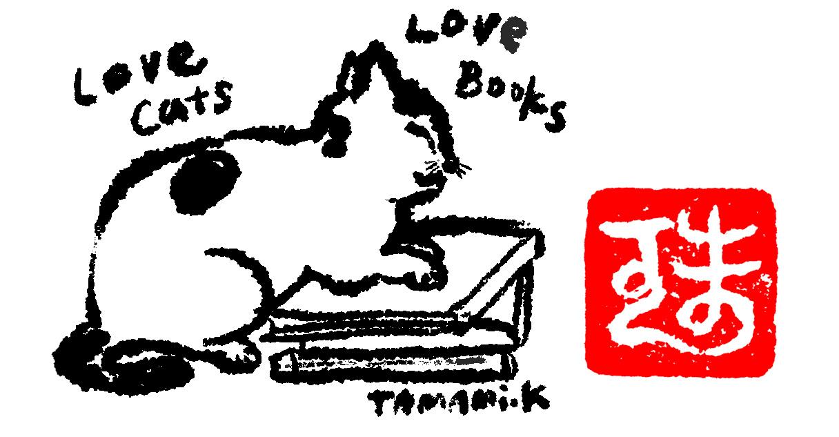 Tamami Kumakura's logo