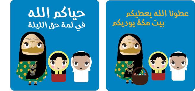 Leila khaled 2 - 3 7