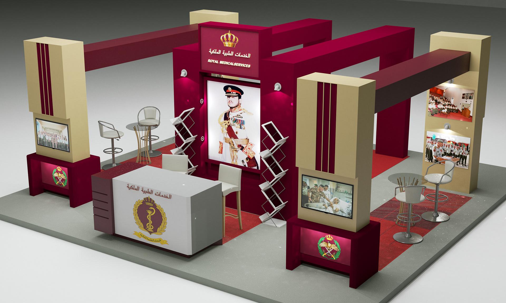 Interior Design - Booth Design
